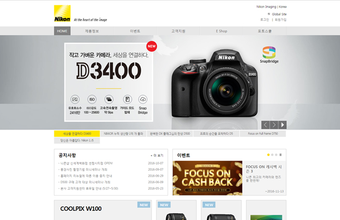 Nikon imaging Korea